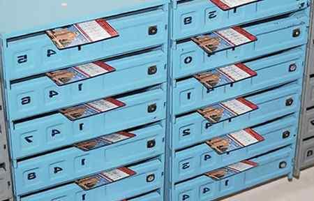 Замена замка в почтовом ящике