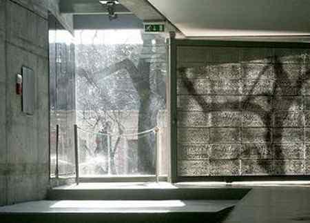 Состав прозрачного бетона
