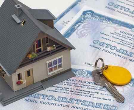 Зачем нужны сведения о недвижимости покупателю