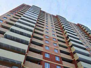 Первичное жилье: плюсы и минусы приобретения недвижимости